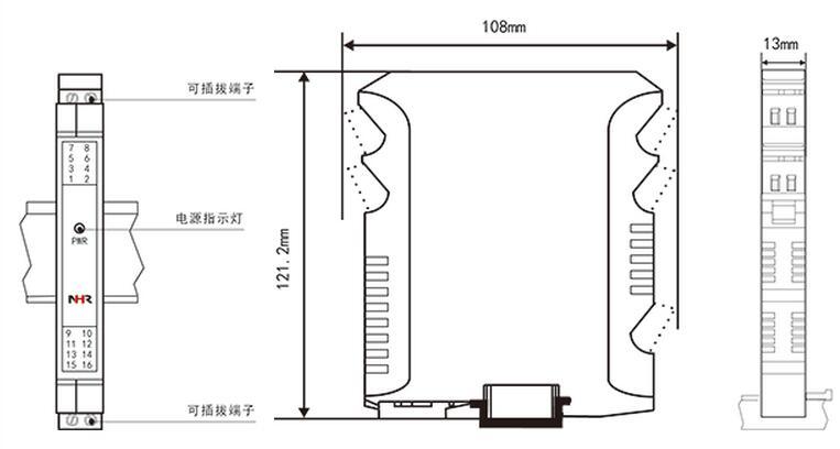 虹润电流隔离器,隔离模块_中国塑料机械网